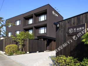 函館湯之川溫泉笑酒店(Yunokawa Onsen Emi Hakodateya)
