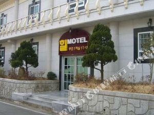 慶州山地汽車旅館(Hill Motel Gyeongju)