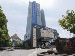 株洲豪逸酒店