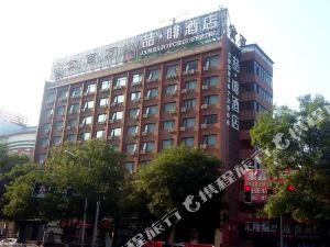 喆啡酒店(涿州政府店)