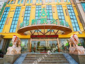 桐城酷8新概念酒店