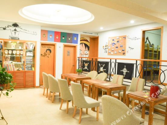 Wuhan Luffy  Youth hostel