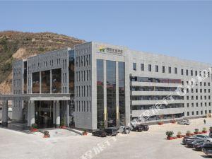 延安黃陵礦業賓館