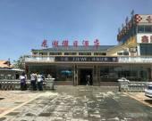 鏡泊湖龍湖假日酒店
