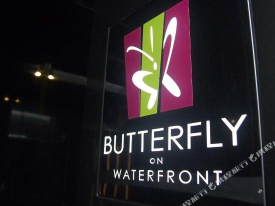 晉逸海景精品酒店上環(Butterfly on Waterfront Boutique Hotel Sheung Wan)外觀