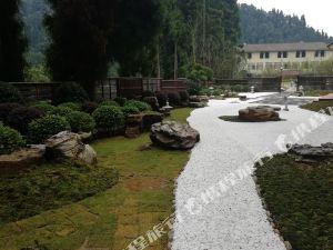 洪雅岷江東湖·瓦屋山居度假酒店