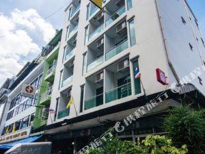 曼谷第五住宅酒店(The Fifth Residence Bangkok)