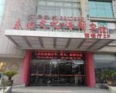 泰安文化休閒賓館