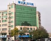 漢庭酒店(北京平谷世紀廣場店)