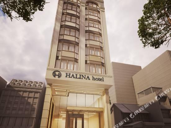 哈麗娜酒店及公寓