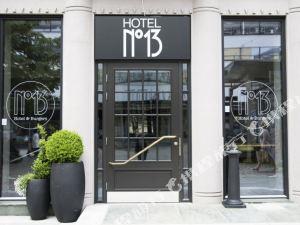 13號酒店(Hotel No13)