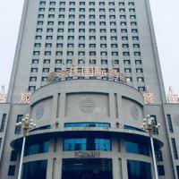 呼和浩特榮氏國際酒店酒店預訂
