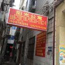 佛山陽光公寓南興大街店