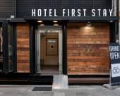 貓頭鷹第一住宿酒店