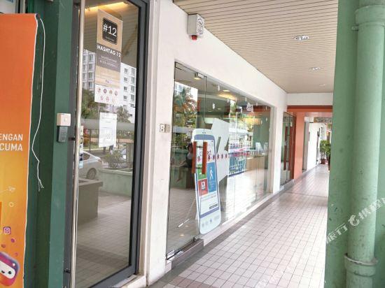 Hashtag 12 Boutique Hotel Kota Kinabalu & Hashtag 12 Boutique Hotel Kota Kinabalu - 50% off booking | Ctrip