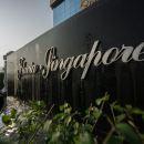 佛萊雅花園酒店(新加坡樂山店)