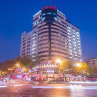 杭州銀江賓館酒店預訂