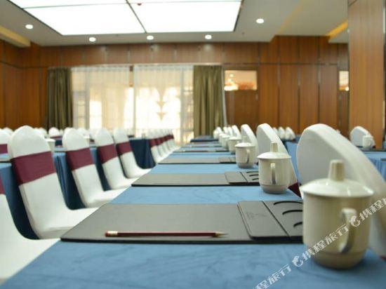 昆明雲楨花園酒店(Yunzhen Garden Hotel)會議室