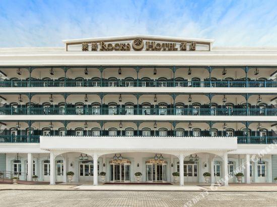 澳門萊斯酒店(Rocks Hotel)外觀