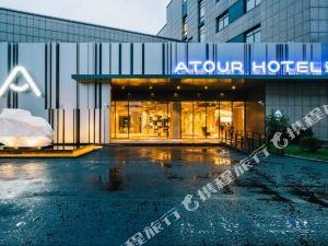 上海虹橋樞紐國展中心亞朵酒店