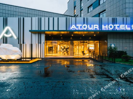 Atour Hotel (Shanghai Hongqiao National Convention & Exhibition Center)