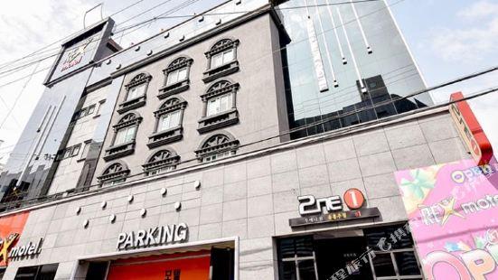 Rex Hotel Daegu