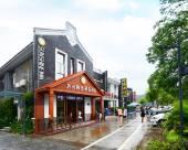 惠東巽寮灣加州陽光精品酒店
