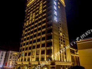 普寧港麗酒店