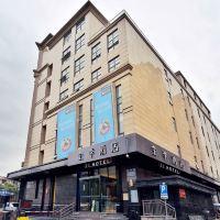 全季酒店(上海虹橋虹許路店)(原古北店)酒店預訂