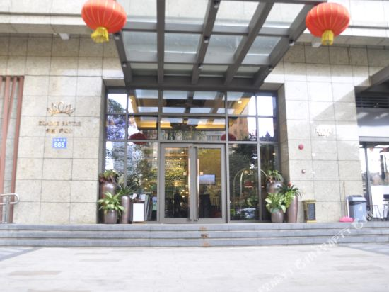 伊蓮·薩維爾國際酒店公寓(廣州珠江新城店)(Elaine Saville International Apartment Hotel (Guangzhou Zhujiang New Town))外觀