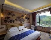 稻城亞丁扎西卓姆酒店