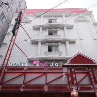 西面第1街雅佳汽車旅館酒店預訂