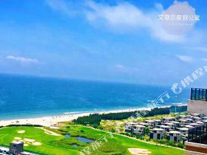 Q+陽江閘坡海陵島保利銀灘艾菲爾度假公寓