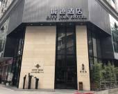 城跡酒店(廣州體育中心石牌橋地鐵站店)