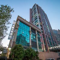 和頤至尊酒店(上海南京西路地鐵站店)酒店預訂