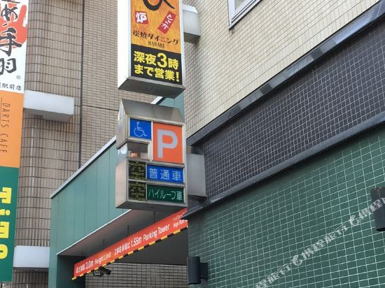 札幌站前里士滿酒店(Richmond Hotel Sapporo Ekimae)周邊圖片