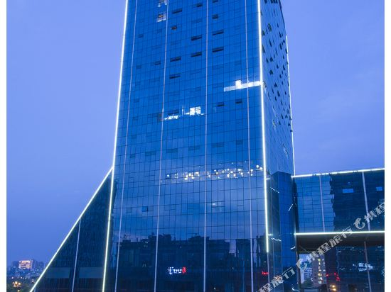 Scholars Hotel (Zhenjiang City Government Sports Exhibition Center)