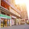 格林豪泰快捷酒店(成都機場珠江路店)
