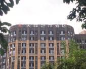 重慶天菲藝術酒店