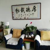 北京君軍農家院