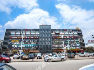 柏曼酒店(廣州新市黃石西路店)