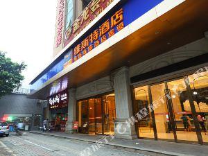 雅斯特精選酒店(佛山張槎店)(Jin Di Hao Hotel)