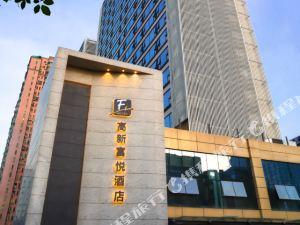 深圳高新富悦酒店