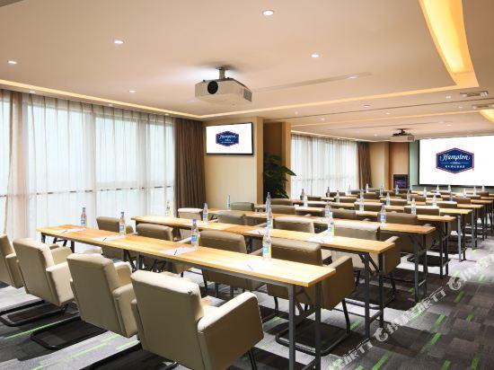 中山南朗希爾頓歡朋酒店(Hampton by Hilton Zhongshan Nanlang)多功能廳