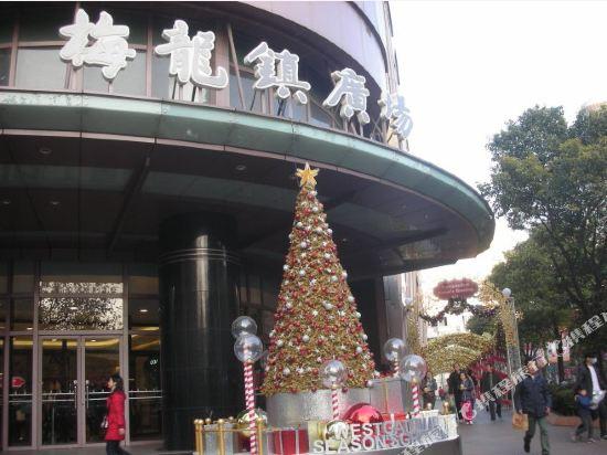 和頤至尊酒店(上海南京西路地鐵站店)(Yitel Premium (Shanghai Jing'an Nanjing West Road))周邊圖片