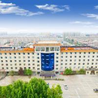 麗楓酒店(北京平谷北環店)(原東曉新越酒店)酒店預訂