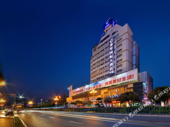 Golden Seal International Hotel