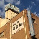 佩蒂特旅館(Petit Hotel New Hifumi)