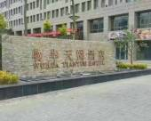 銀川物華天閲酒店