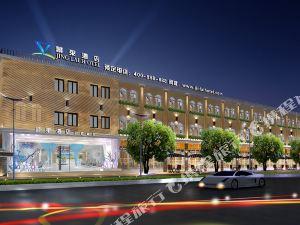 景萊酒店(上海川沙地鐵站店)(Jinglai Hotel (Shanghai Chuansha Metro Station))